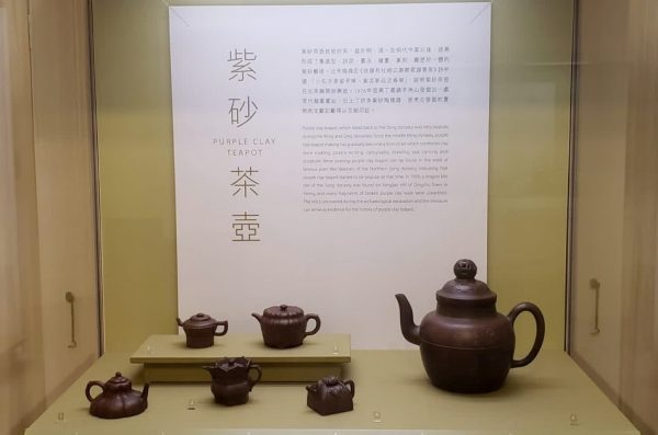 Display of purple clay teapots who's manufacture dates back to the Song Dynasty on display at the Hong Kong Tea Museum.