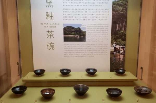 Black glazed tea bowls from the Song Dynasty on display at Hong Kong's Tea Museum.