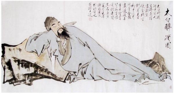 painting of tang dynasty poet Li Bai