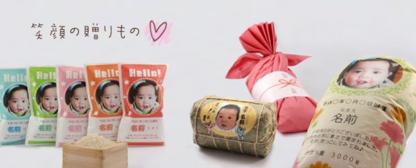 Holding a huggable rice bag feels like holding a baby.